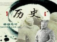 《静雅思听—历史频道》第二期