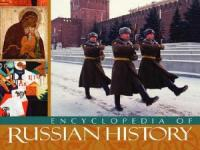 《俄罗斯历史百科》(Encyclopedia Of Russian History)