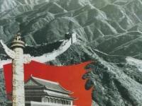 《中国现代史地图集》[PDG]