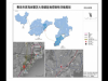 《青岛市西海岸新区大场镇驻地控制性详细规划》公示