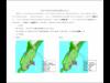 《青岛市黄岛区凤凰岛旅游度假区控制性详细规划》