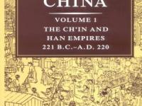 《剑桥中国史》(The Cambridge History of China)