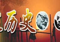 《赵炜赵茂峰讲述在总理夫妇身边的日子》口述历史[DAT格式]