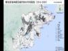 青岛西海岸新区城市供水专项规划(2016-2030年)公示