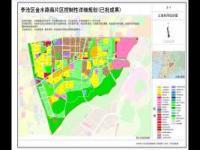 青岛市李沧区金水路南片区控制性详细规划