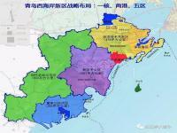 立志九龙湾:1265亿打造西海岸之心!