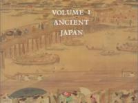 《剑桥日本史》(The Cambridge History of Japan)
