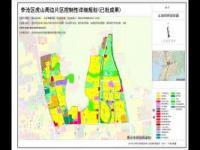 李沧区虎山周边片区控制性详细规划