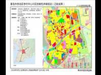 青岛市李沧区李村中心片区控制性详细规划