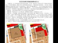 辛安街道办内,江山中路以西、前湾港路以南地块 控制性详细规划调整内容公示