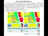 《黄岛区西部片区控制性详细规划(修编)》唐岛湾路以南,新华路以东地块控规调整公示