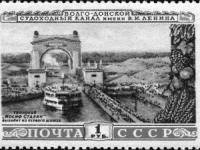 里海运河,俄罗斯筹划数百年